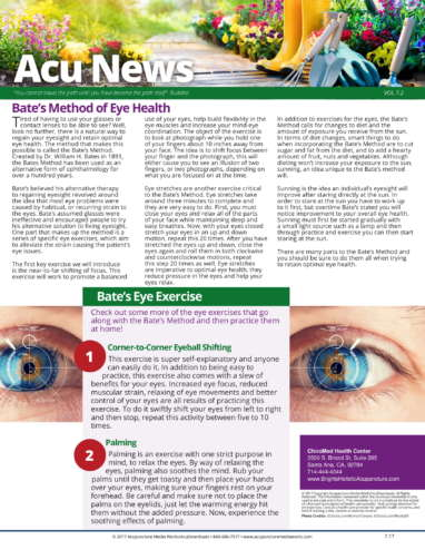 Eye Health newsletter2_201707-1